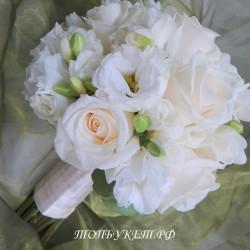 Свадебный букет невесты #0071