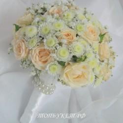 Свадебный букет невесты #0076