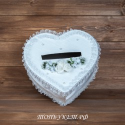 Сундучок для денег свадебный #0008