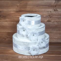 Сундучок для денег свадебный #0009