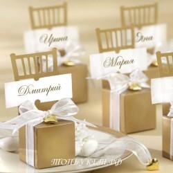 Купить свадебные бонбоньерки #0001