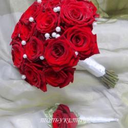 Свадебный букет невесты #0087