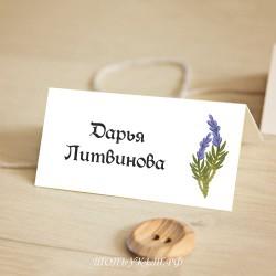 Свадебные Рассадочные карточки #0013