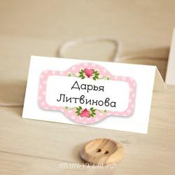Свадебные Рассадочные карточки #0022