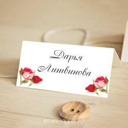 Свадебные Рассадочные карточки #0026