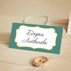 Свадебные Рассадочные карточки #0015