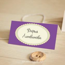 Свадебные Рассадочные карточки #0016