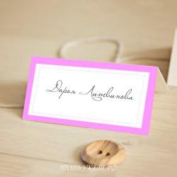 Свадебные Рассадочные карточки #0017