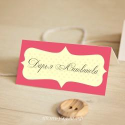 Свадебные Рассадочные карточки #0019