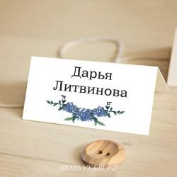 Свадебные Рассадочные карточки #0020