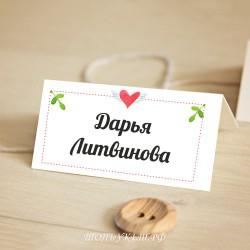 Свадебные Рассадочные карточки #0021