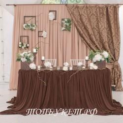 Свадебное оформление №0026 ( Свадебный декор )