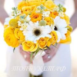 Свадебный букет невесты #0010