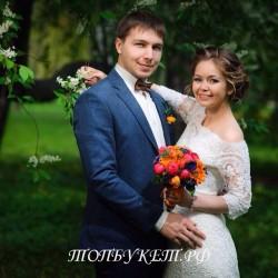 Свадебный букет невесты #0044