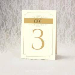Купить номерки на столы #0023 ( Номерация столов )