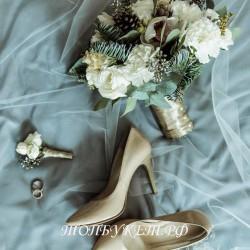 Свадебный букет невесты #0039