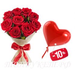 Доставка цветов и букетов в Санкт-Петербурге #0004