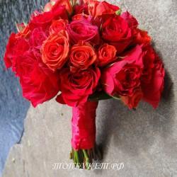 Свадебный букет невесты #0128