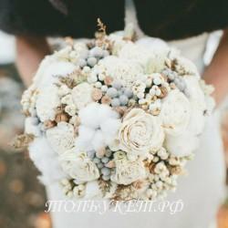 Свадебный букет невесты #0020